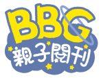 BBGM-logo01_jpg