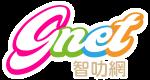 GNET-Logo17-RGB