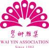 WaiYin-Logo_Vertical